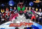 Kamen Rider Decade : 9 dunia dan 9 rider