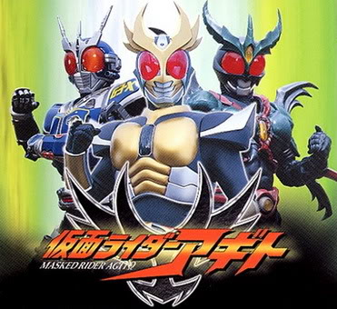 Kamen Rider on Kamen Rider Agito  Www Avieonline Wordpress Com